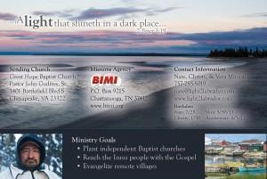 Minion-prayer-card---BACK